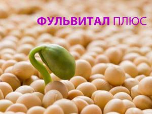 Опыт применения стимулятора роста и дефицит-корректора элементов питания Фульвитал Плюс на сое в в Белгородской области.